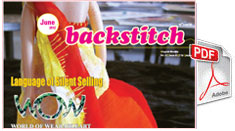 Backstitch-2012