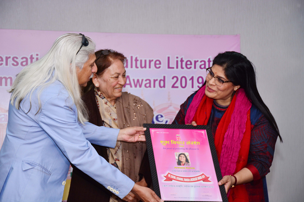 Ms.Archana Surana honoured by Shubh Vichar Sansthan