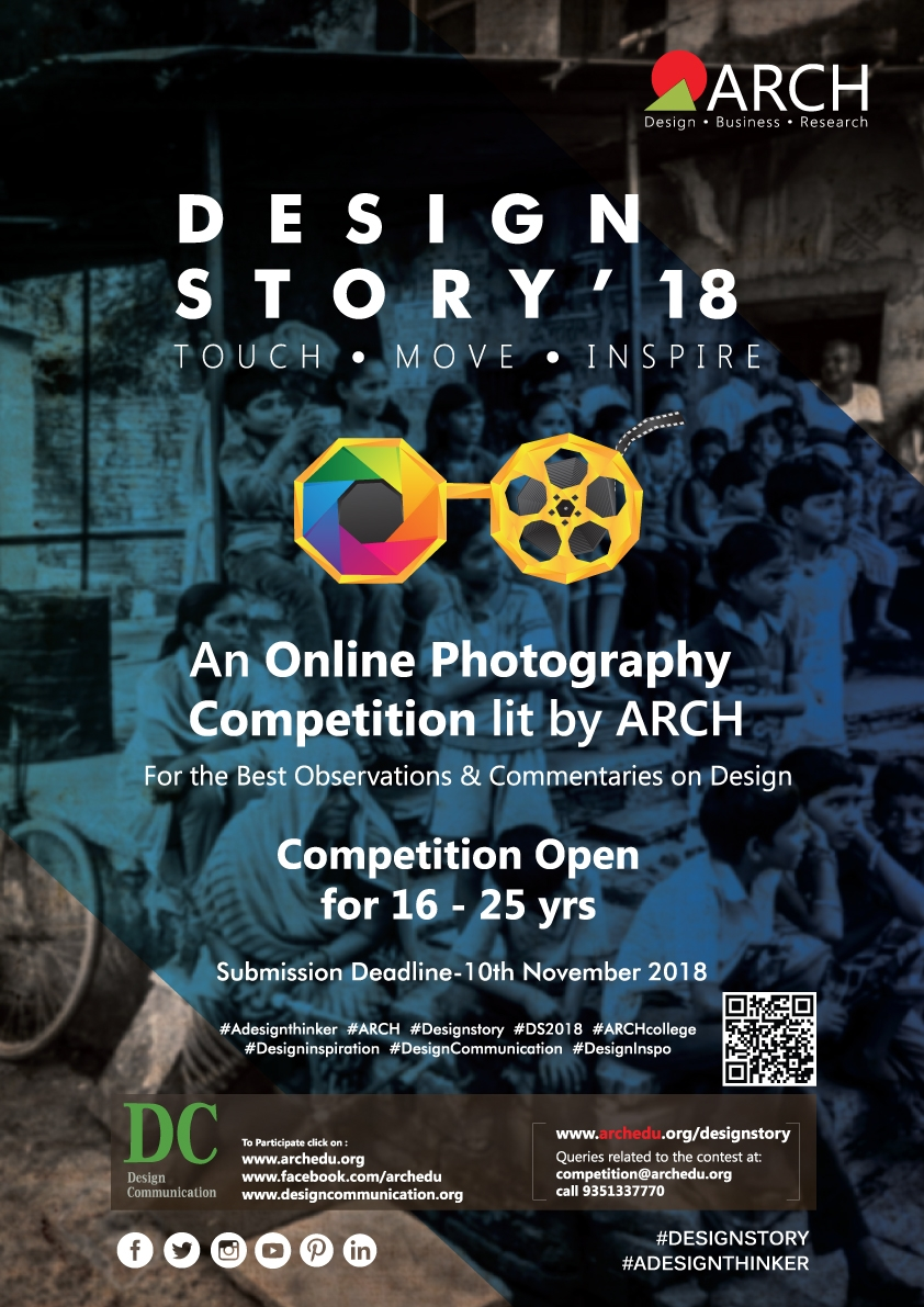 Design Story-an Online Photography Competition
