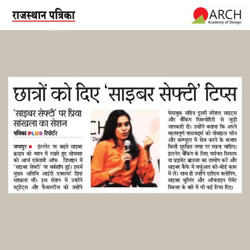 Arch Connect Session on Internet Safety