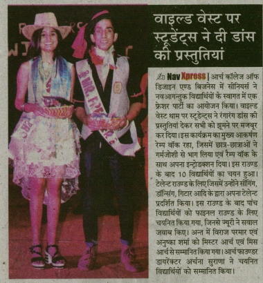 ARCH celebrated Freshers Party 2018 (Dainik Navjyoti)