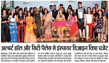 Fashion Show @Arch Campus (Dainik Bhaskar)