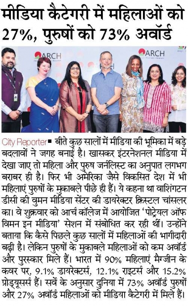 Master Class with Cristal Williams Chancellor (Dainik Bhaskar)