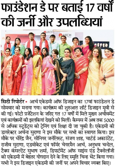 ARCH 17th Foundation Day(Bhaskar)