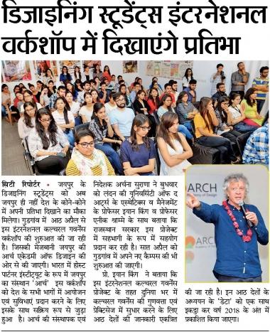 International Cultural Governance Workshop