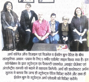 Design Collaboration with Ecole Boulle,Paris (Dainik Bhaskar)