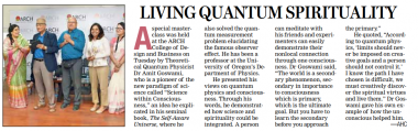 Masterclass:Session on Quantum Creativity by Dr. Amit Goswami Ji
