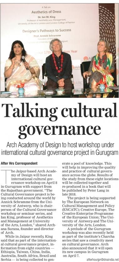 International Cultural Governance Workshop(DNA)