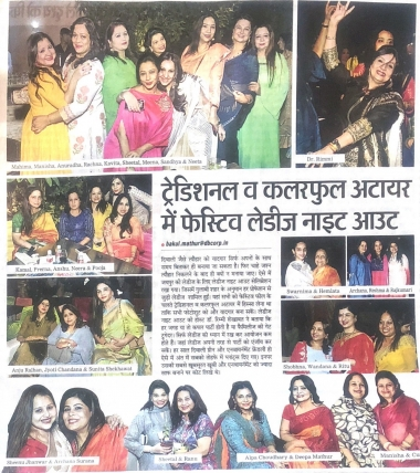 Ms.Archana Surana at Ladies Night out Celebration (Dainik Bhaskar)