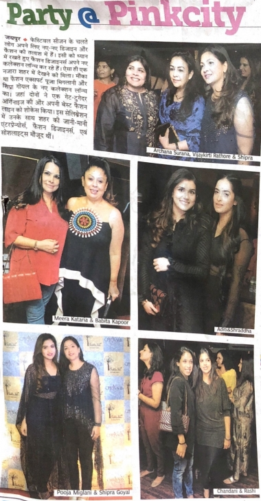 Ms.Archana Surana invited at Collection Launch by Designer Pooja Miglani (Rajasthan Patrika)