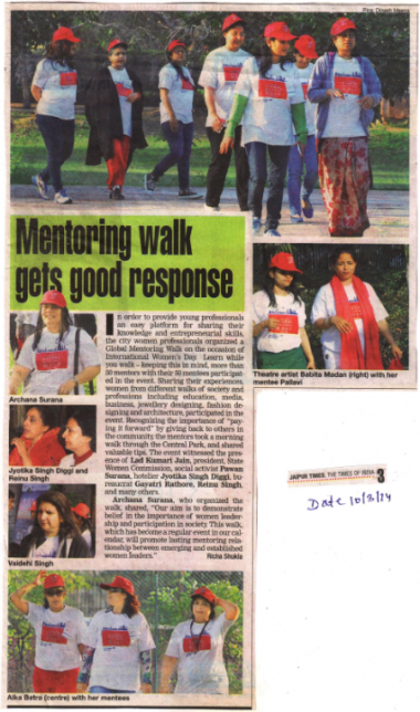 Global Mentoring Walk 2014(TOI)